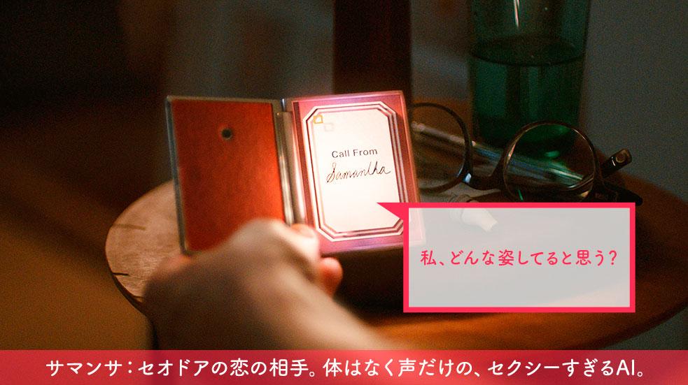 her_イラコン用画像.jpg