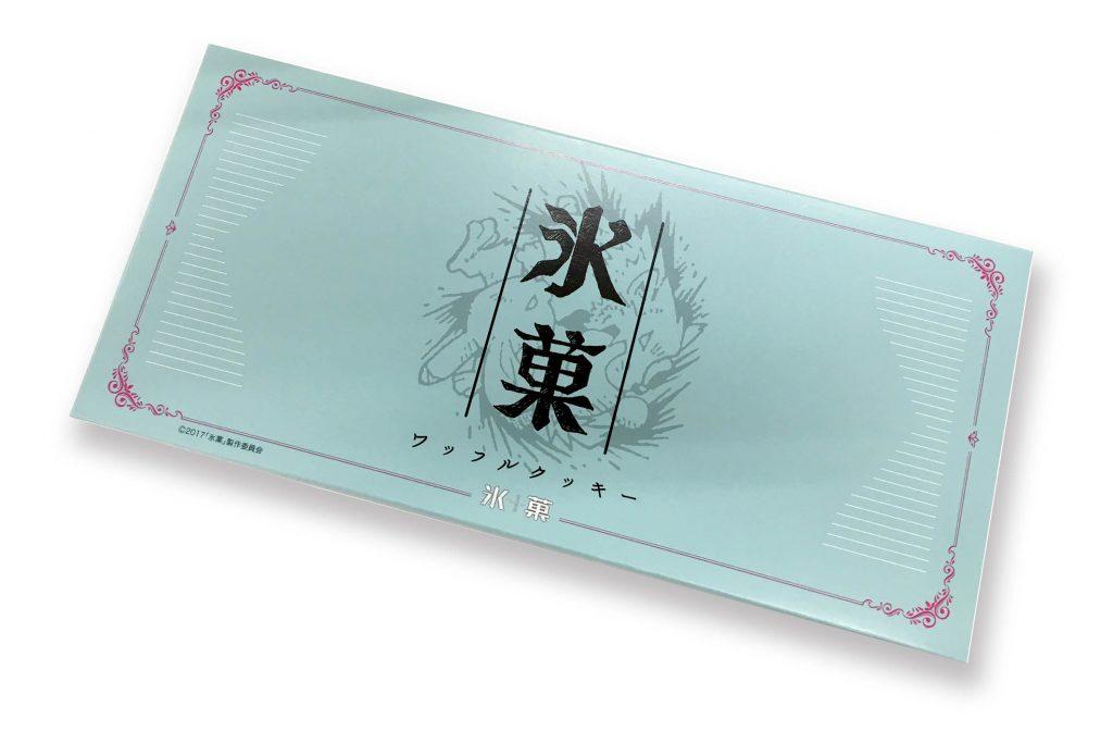 氷菓オリジナルワッフルクッキー
