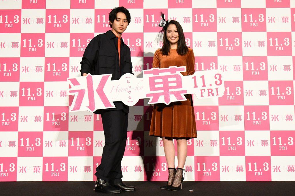 『氷菓』ハロウィンナイト2