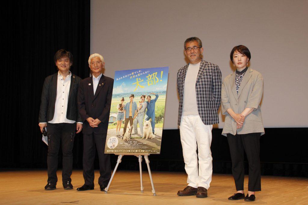 【7月11日(日)開催!イベントレポート】<br>映画の舞台でありロケ地となった青森へ! 映画公開記念!凱旋イベント!!
