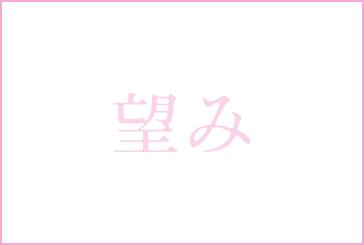 特報映像解禁!