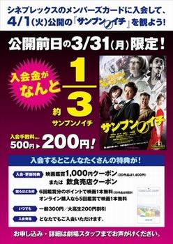 cineplex_400.jpg