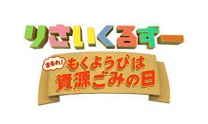 zoodeno_logo_0127-1